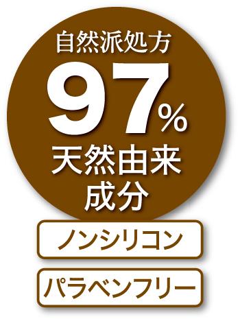 【ミュウ】プロオンステージ・スムースメイクベース
