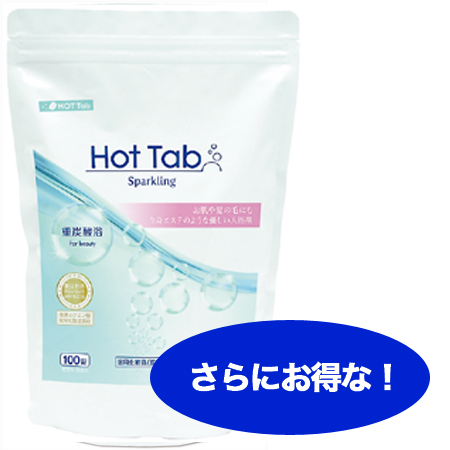 Sparkling Hot Tab(スパークリング ホットタブ)100